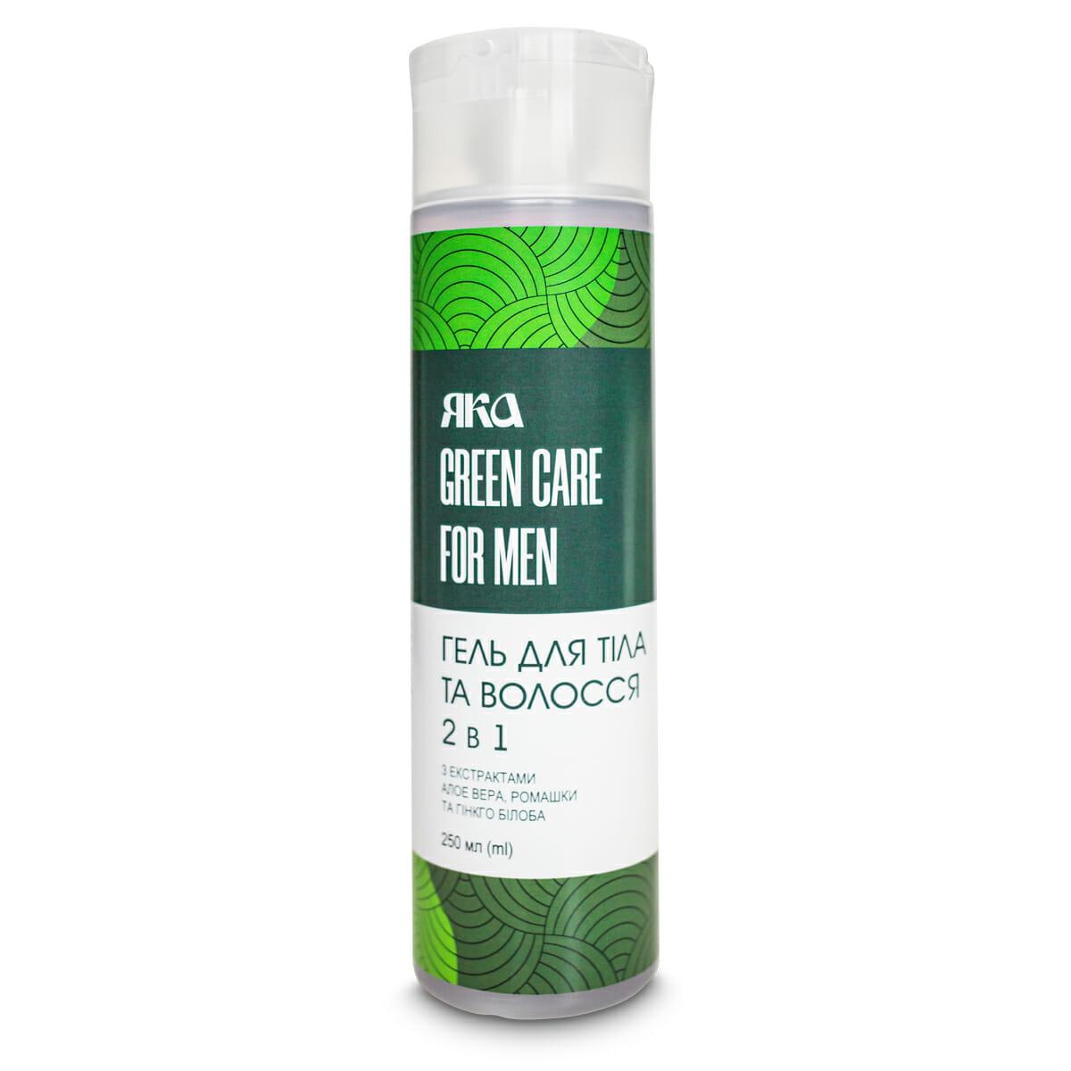 Гель для тіла та шампунь для волосся