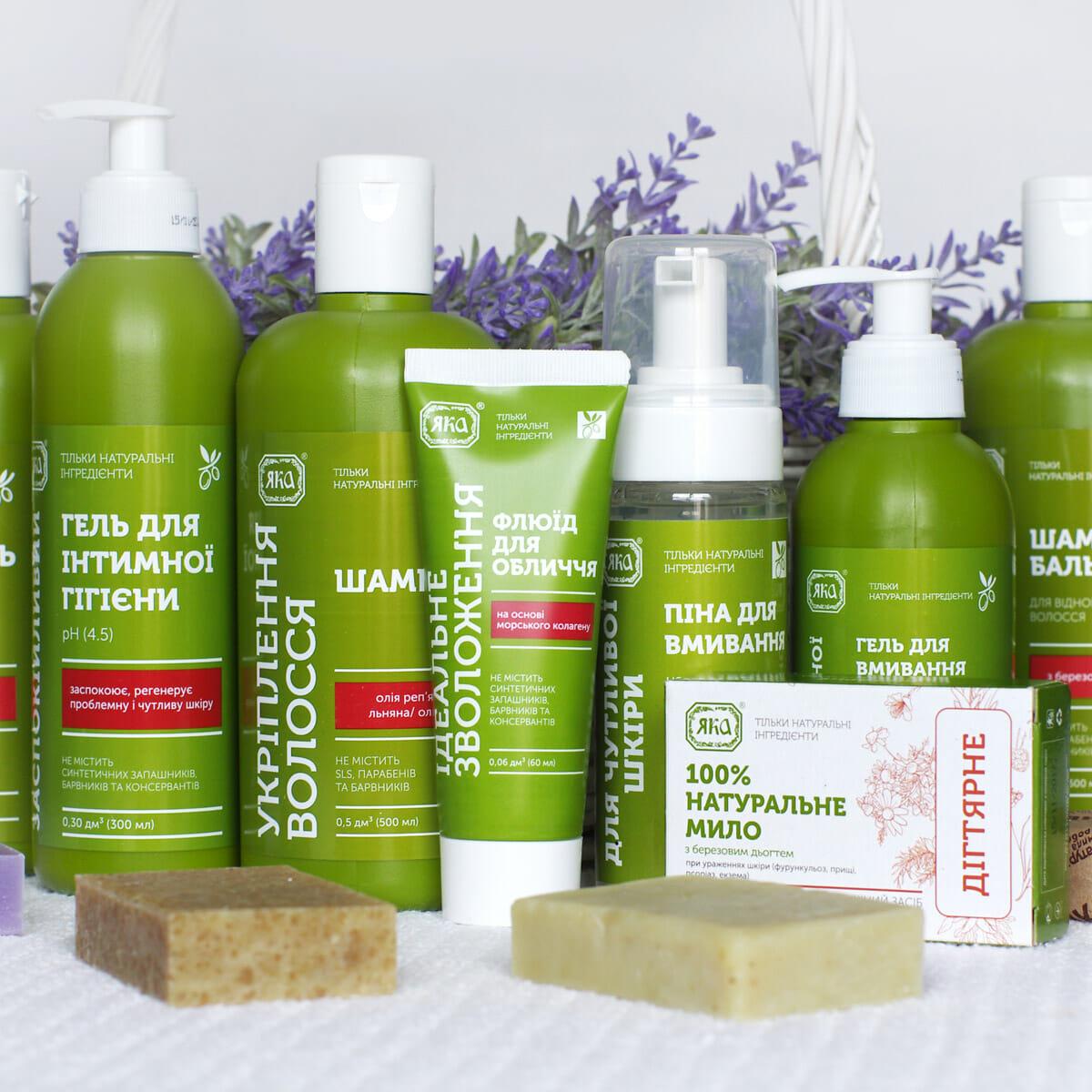 Зелена серія – унікальна лінія засобів для щоденного ретельного догляду за  шкірою обличчя c13de9c98cf80